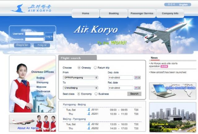 Air Koryo website for revolutionary new online bookings for reservations. Unfortunately they don't accept credit cards