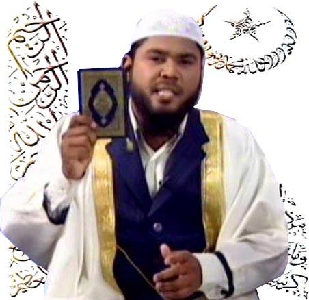 Fatwah.com Leader with Kensington University Degree