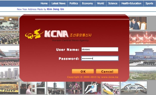 KCNA has a newly revamped website which has a visitor registration that asks for numerous personal details but offers no additional access(Photo via NK NEWS)