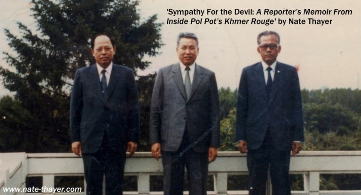 Sympathy for the Devil Nate Thayer - Ieng Sary, Pol Pot, Son Sen (l to r)