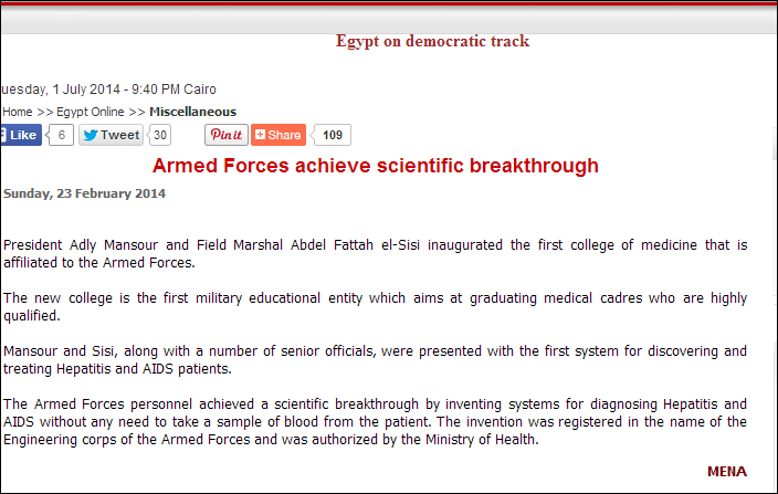 Egyptian Armed Forces official press release announcing their discovering a cure for AIDS and Hepatitis C in February 2014
