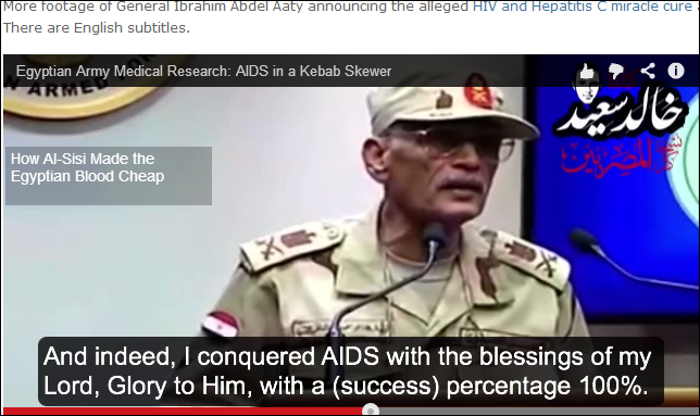 Egyptian Doctor Major General Dr. Ibrahim Abdul Atti declared he has invented a cure for AIDS