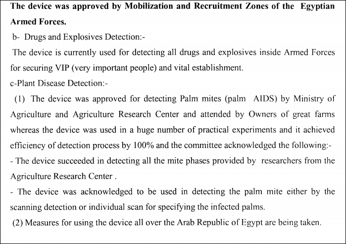 Excerpts from the Egyptian military patent for its cure for AIDS and Hepatitis C