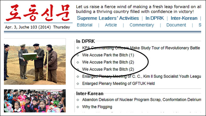 May 2014 North Korean official media statements regarding women