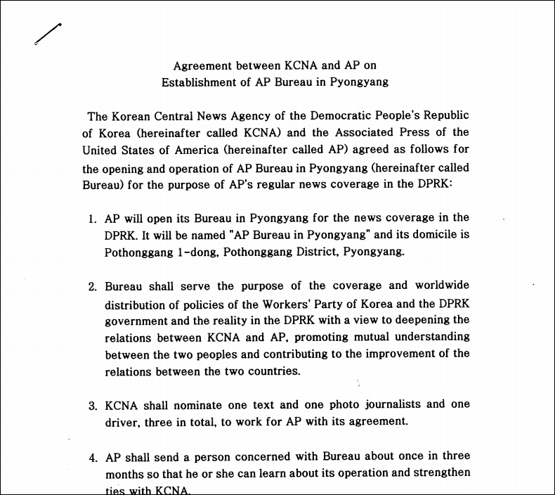 Draft agreement from the AP between AP and the KCNA, the official propaganda arm of the North Korean regime