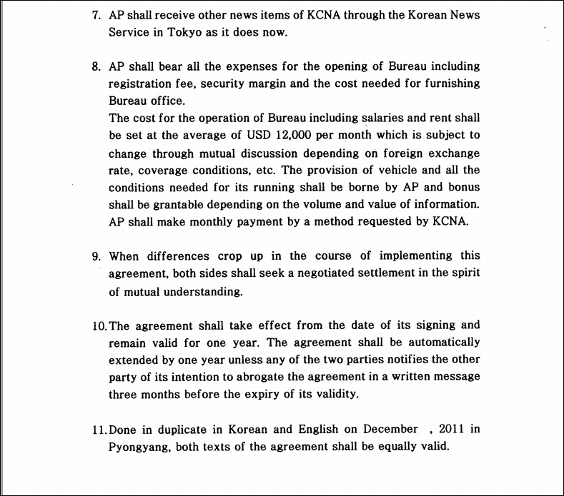 Page 3 of draft agreement from the AP between AP and the KCNA, the official propaganda arm of the North Korean regime