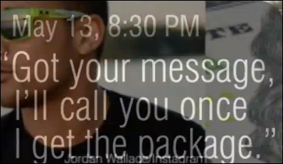 Message from Wallace to Savopoulos Wednesday evening, the night before the murders, confirming he was to pick up a package from the office and deliver it to the Savopoulos residence the next morning. The family was being held hostage at the time and package was 'ransom money', according to police