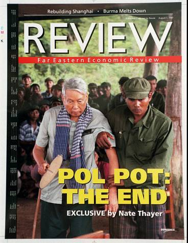 Cover Story of the Far Eastern Economic Review August 1997
