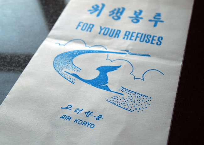 For your refuses vomit bag