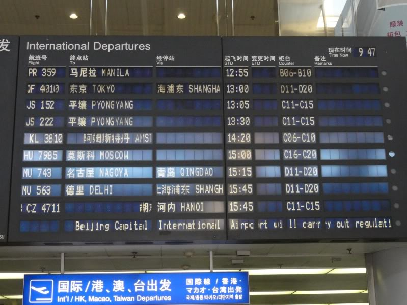 Terminal 2 is nothing special and get's a lot of flights to obscure places, including 2 Air Koryo flights to FNJ (Air China flies to FNJ from Terminal 2 by the way)