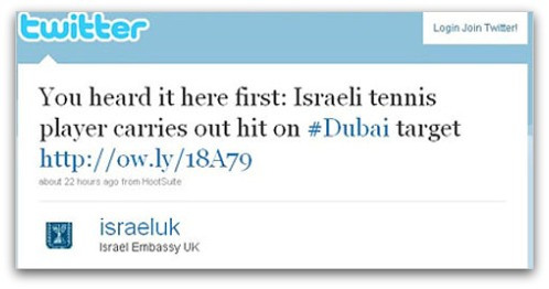 Message tweeted by Israeli embassy in London the day Israeli ambassador was summoned to explain why 6 U.K. citizens had their passports used in the Dubai assassination. Barkan was dressed in a sports outfit carrying a tennis racket during the mission
