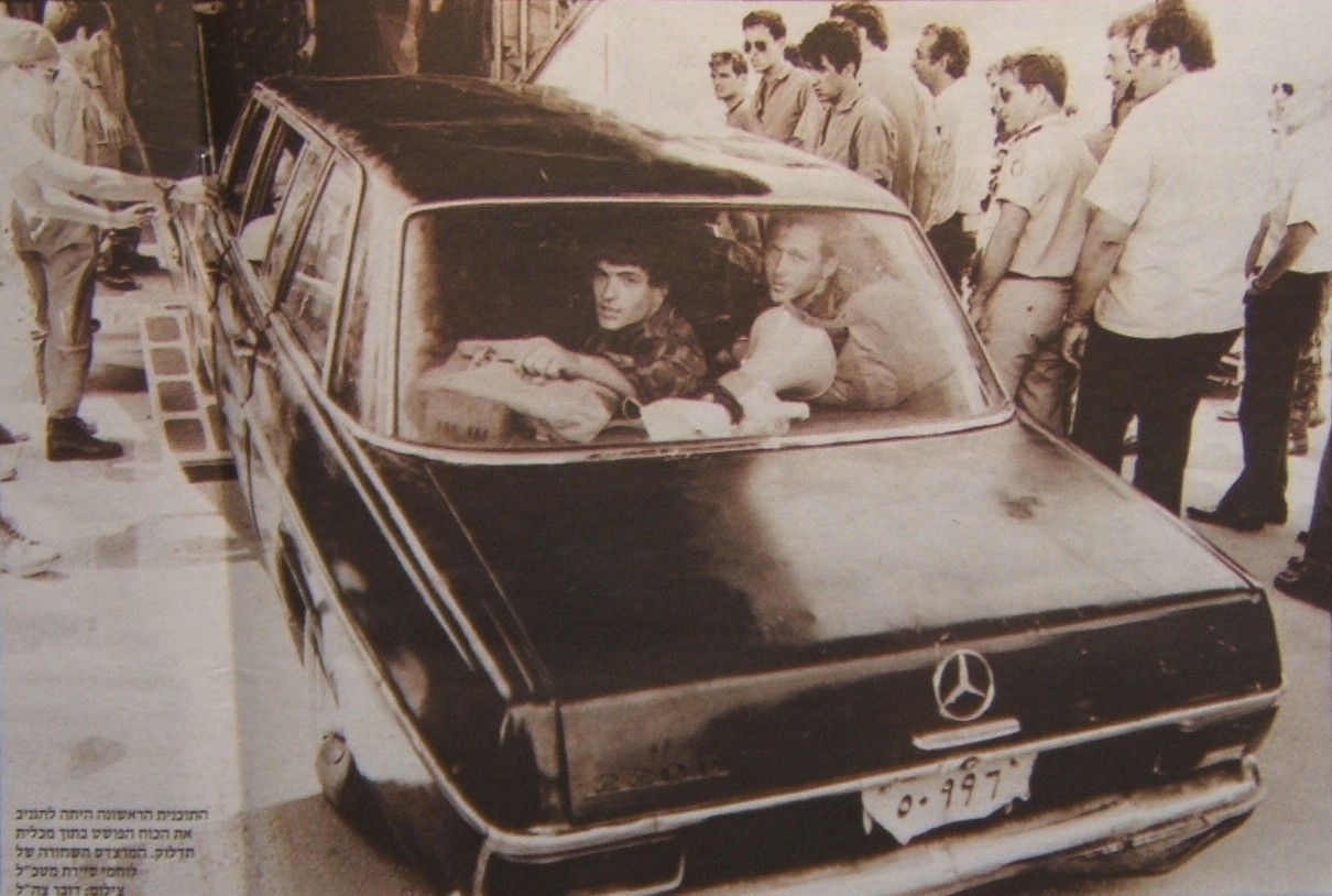 During the Operation Thunderbolt, Israeli hostage rescue at Entebbe Airport in Uganda of a hijacked plane, Israel flew in a black Mercedes limousine configured to look like Idi Amin's Personal Vehicle. The Israeli forces landed at Entebbe with their cargo bay doors already open. A black Mercedes that looked like President Idi Amin's vehicle and Land Rovers that usually accompanied Amin's Mercedes were brought along. The Israelis hoped they could use them to bypass security checkpoints. When the C130s landed, Israeli assault team members drove the vehicles to the terminal building in the same fashion as Amin.But as they approached the terminal, two Ugandan sentries, aware that Idi Amin had recently purchased a white Mercedes, ordered the vehicles to stop. The commandos disabled the sentries using silenced pistols, but did not kill them.