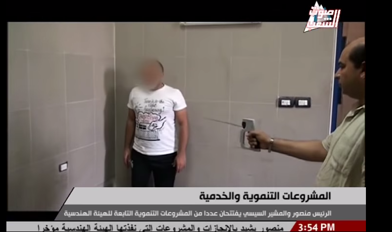 "The magic wand points to an ""AIDS patient"" who is wearing a shirt that reads: ""Tune in to the right frequency!"" in clip from footage broadcast live on national Egyptian television"