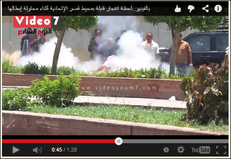 Bomb explosion last week outside Cairo presidential palace.