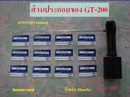 Sensor cards of the GT200