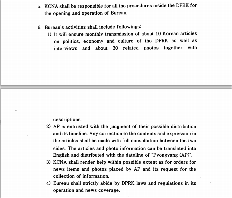 Page 2 of draft agreement from the AP between AP and the KCNA, the official propaganda arm of the North Korean regime